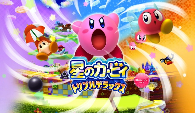 Kirby of star triple deluxe 01