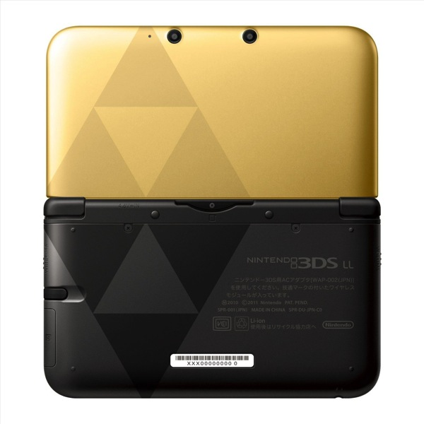 Legend of zelda 3ds 03