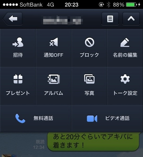 Line update three one zero 05