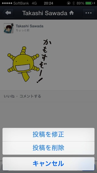 Line update three one zero 06