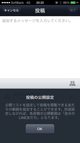 Line update three one zero 07