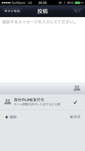 Line update three one zero 08