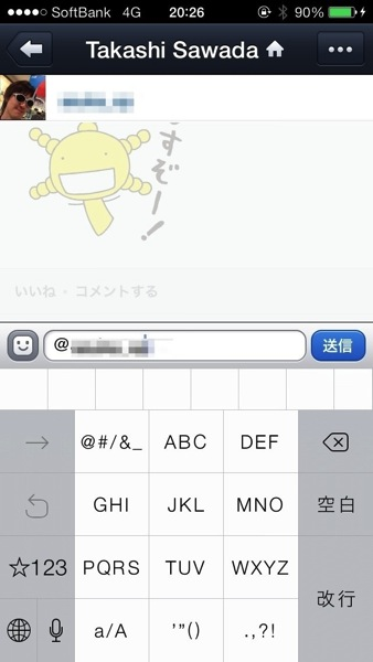 Line update three one zero 09
