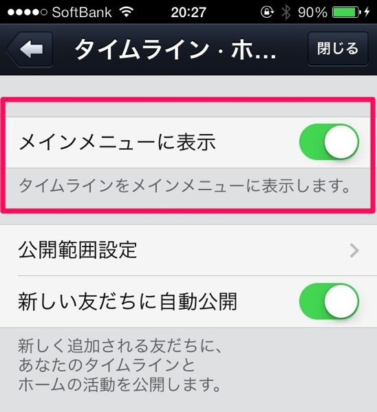 Line update three one zero 11