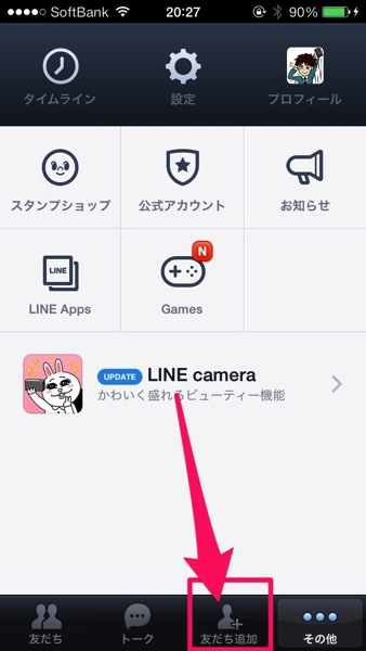 Line update three one zero 12