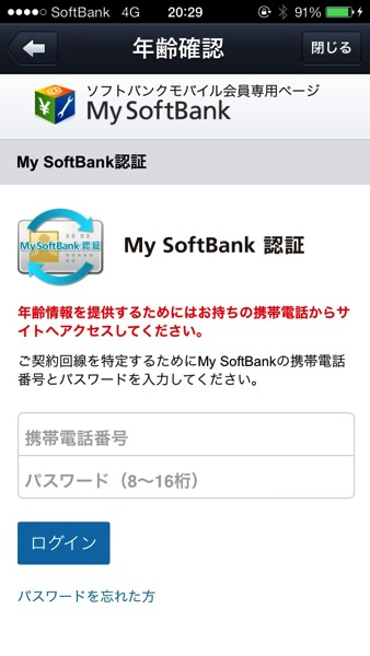 Line update three one zero 13