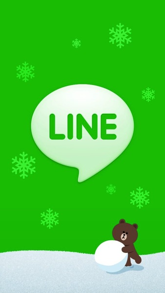 Line update three one zero 16