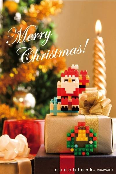 Nanoblock christmas 01