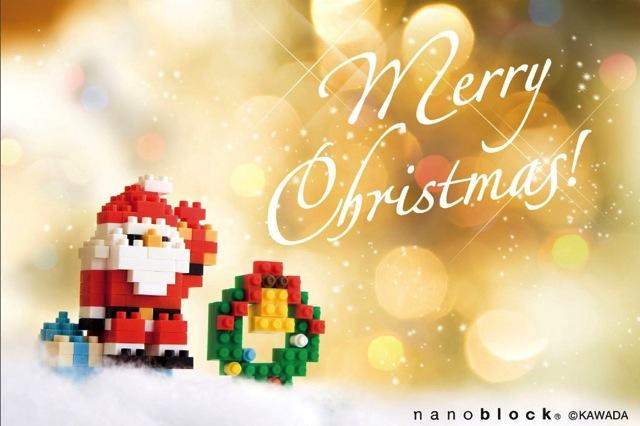 Nanoblock christmas 02