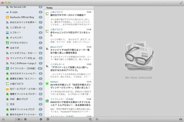 Readkit app 01