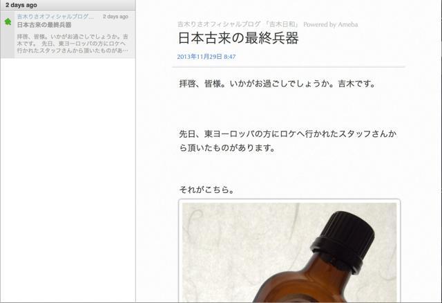 Readkit app 03