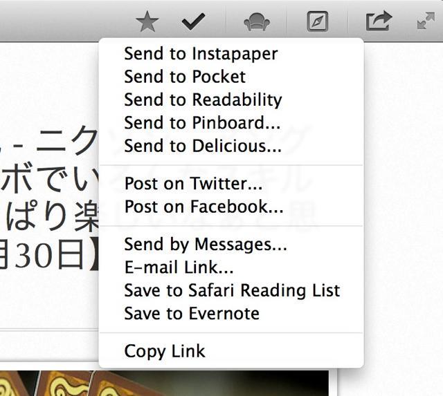 Readkit app 04