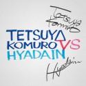 tetsuya-komuro-and-hyadain.jpg