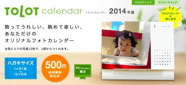 Tolot calendar 2013 00