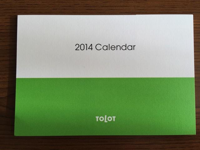 Tolot calendar 2013 05