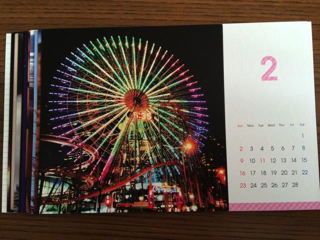 Tolot calendar 2013 06