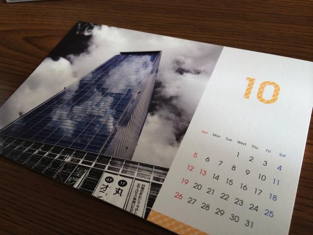 Tolot calendar 2013 08