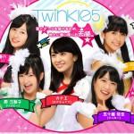 twinkle5.jpg