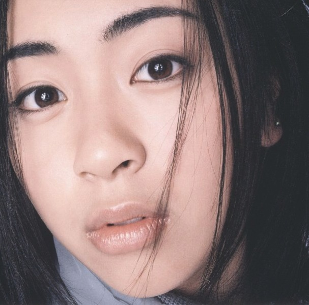 Utada hikaru first love 15th anniversary edition