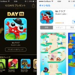 apple-12-days-present-2013-11th-day-mr-crab.jpg
