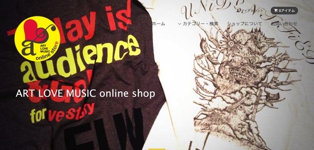 Art love music online shop open 01