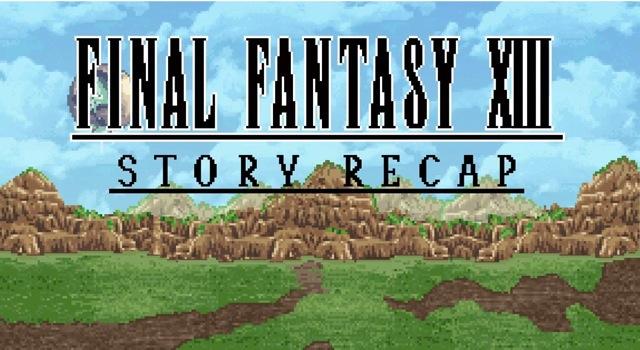 Final fantasy 13 with 8bit movie 01