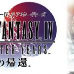 final-fantasy-4-the-after-sale-jan-2014.jpg