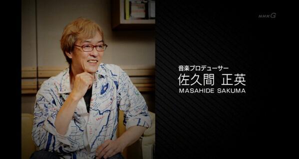 Good bye masahide sakuma