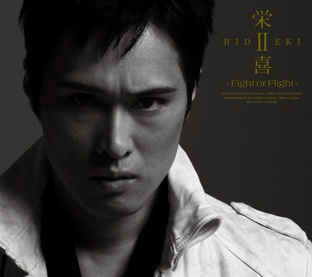 Hideki ii fight or flight