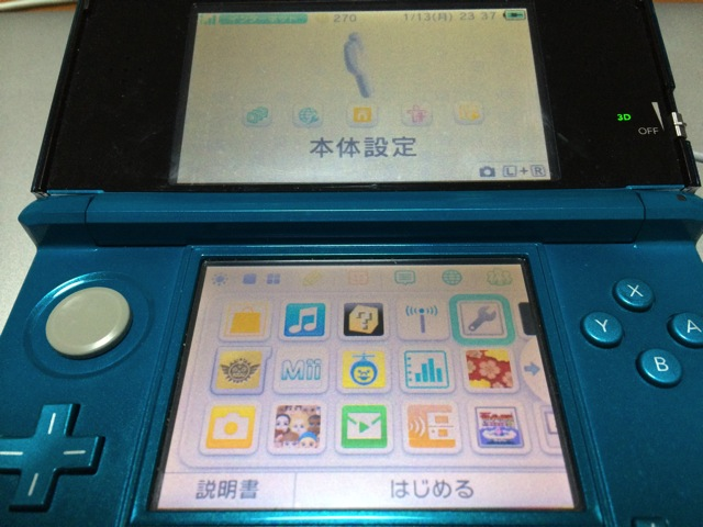 How to using limited setting for nintendo 3ds 01
