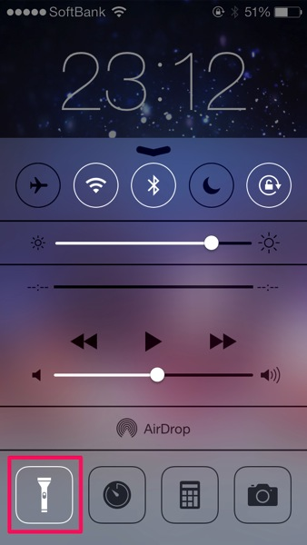 Ios7 flashlight off touch lockscreen camera icon 01