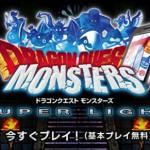 iphone-app-dragonquest-monsters-super-light-01.jpg