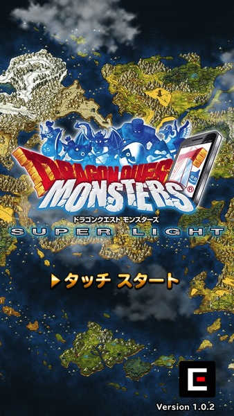 Iphone app dragonquest monsters super light 02