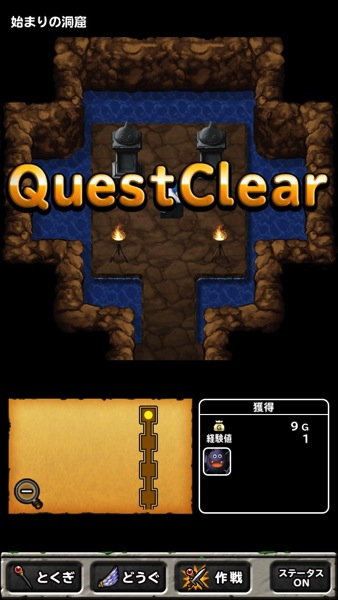 Iphone app dragonquest monsters super light 06