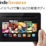 kindle-fire-hdx-89-limited-sale-for-new-year-sale-2014.jpg