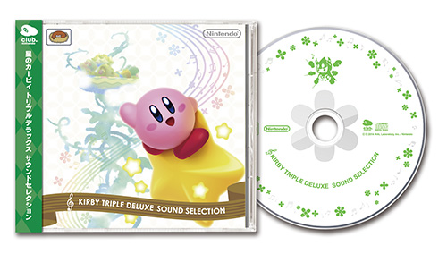 Kirby of star triple deluxe soundtrack