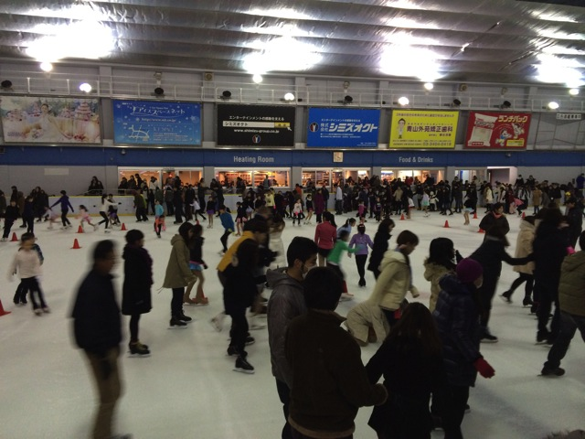 Report meijijingu gaien ice skating 05