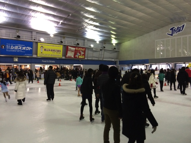 Report meijijingu gaien ice skating 06