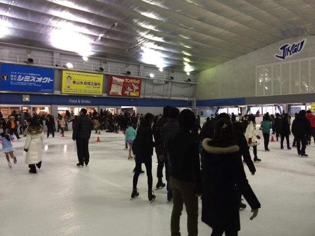 Report meijijingu gaien ice skating 06