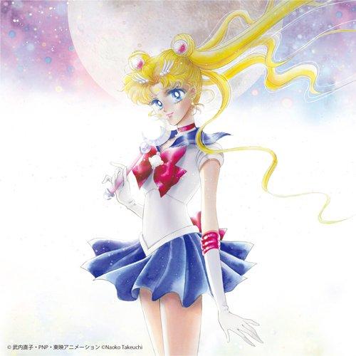 Sailormoon tribute album trailer