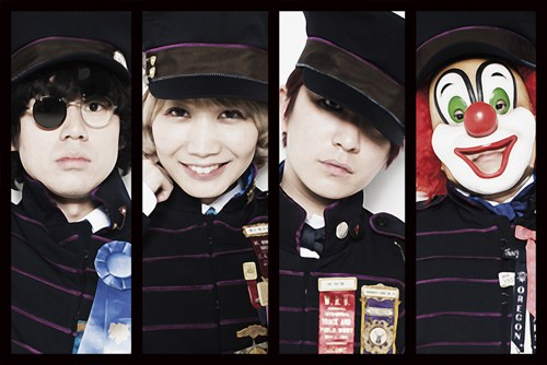 Sekai no owari line pokopan collaboration