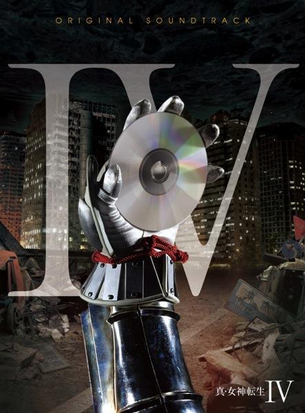 Shin megami tensei 4 original sound track