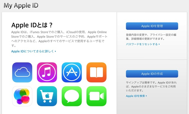 Apple id with two step verification 01