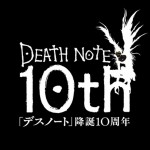 death-note-10th-aniversary.jpg
