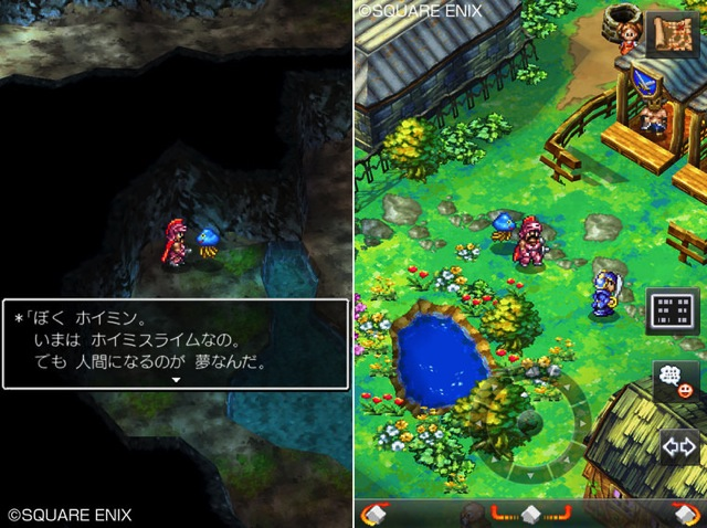 Dragon quest 4 official page open 03