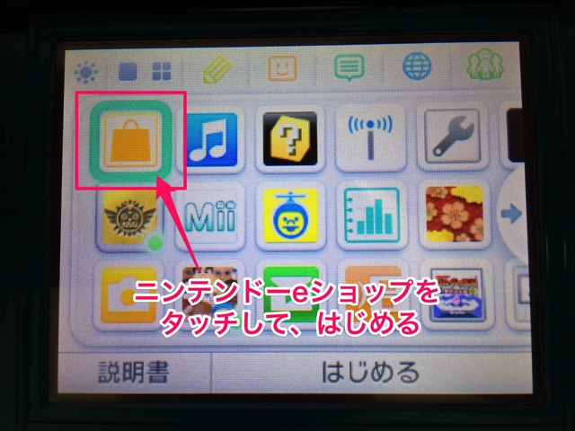 How to download game for nintendo 3ds 01