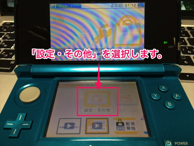 How to download game for nintendo 3ds 02