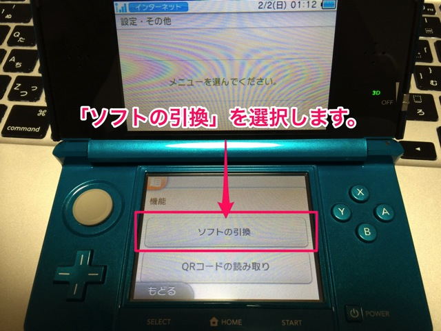How to download game for nintendo 3ds 03