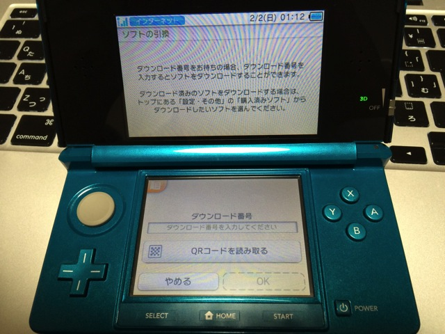 How to download game for nintendo 3ds 04