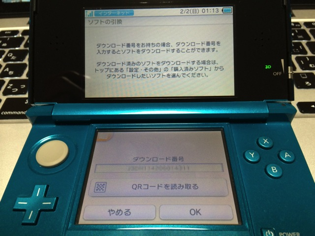 How to download game for nintendo 3ds 05